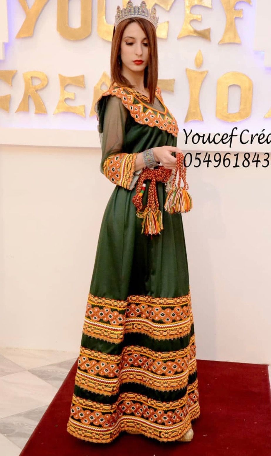 Robe Kabyle Berbere Afghan Fashion Fashion Hijab Fashion