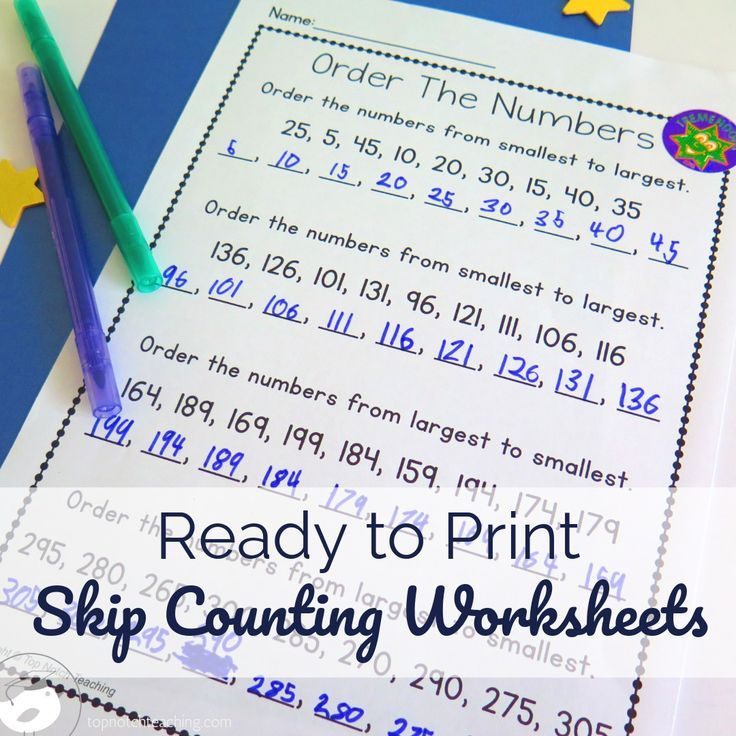 Fun Skip Counting Worksheets 2, 3, 4, 5 & 10 | Teaching ...