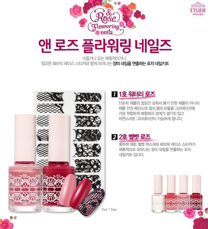 Etude House & Rose Flowering Nails Set | ~The Cutest Makeup~