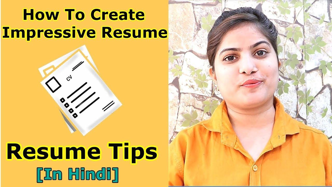 How to Make Job RESUME for freshers and experienced