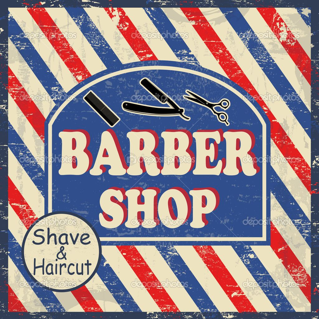 Antique barber shop sign - Barber Shop Vintage Grunge Poster Vector Illustrator Vector By Roxanabalint