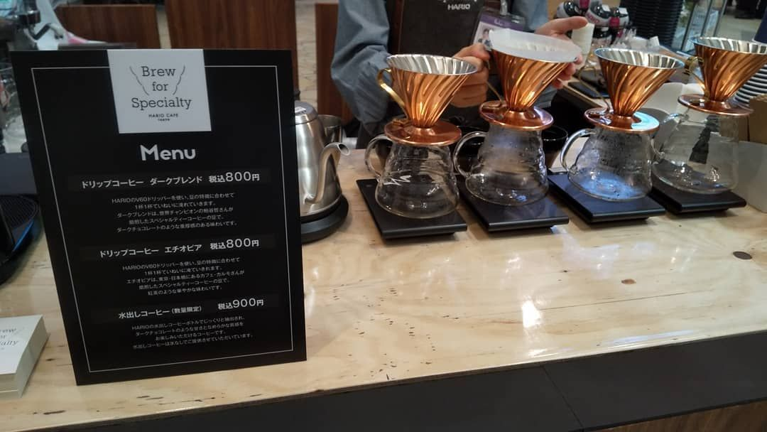 place:HARIO CAFE coffee: