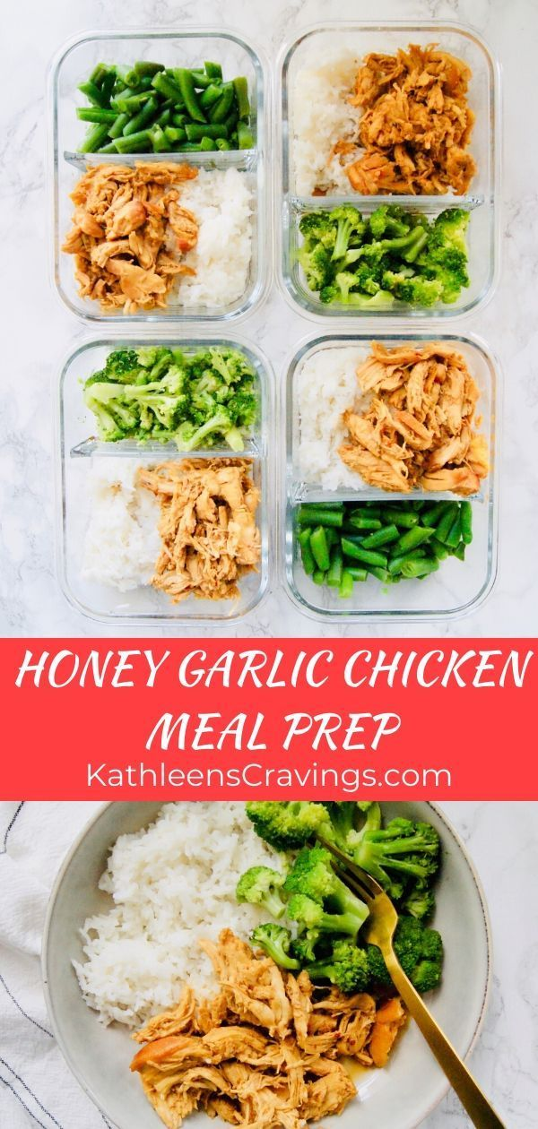 Slow Cooker Honey Garlic Chicken | Kathleen's Cravings