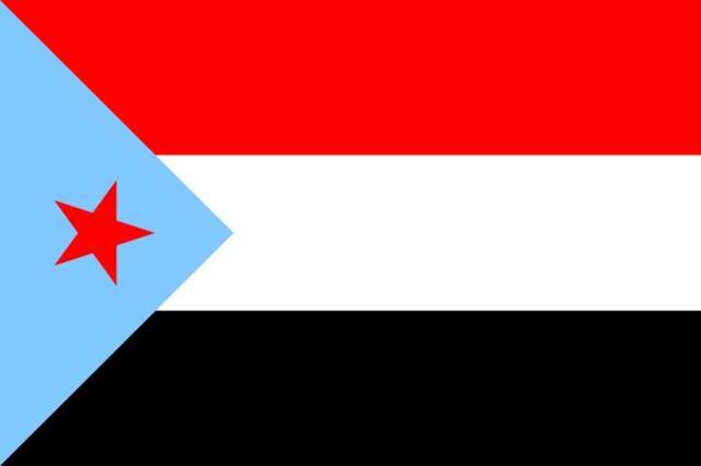 محافظة عدن ترفع علم الجنوب لإعلان الاستقلال في اليمن