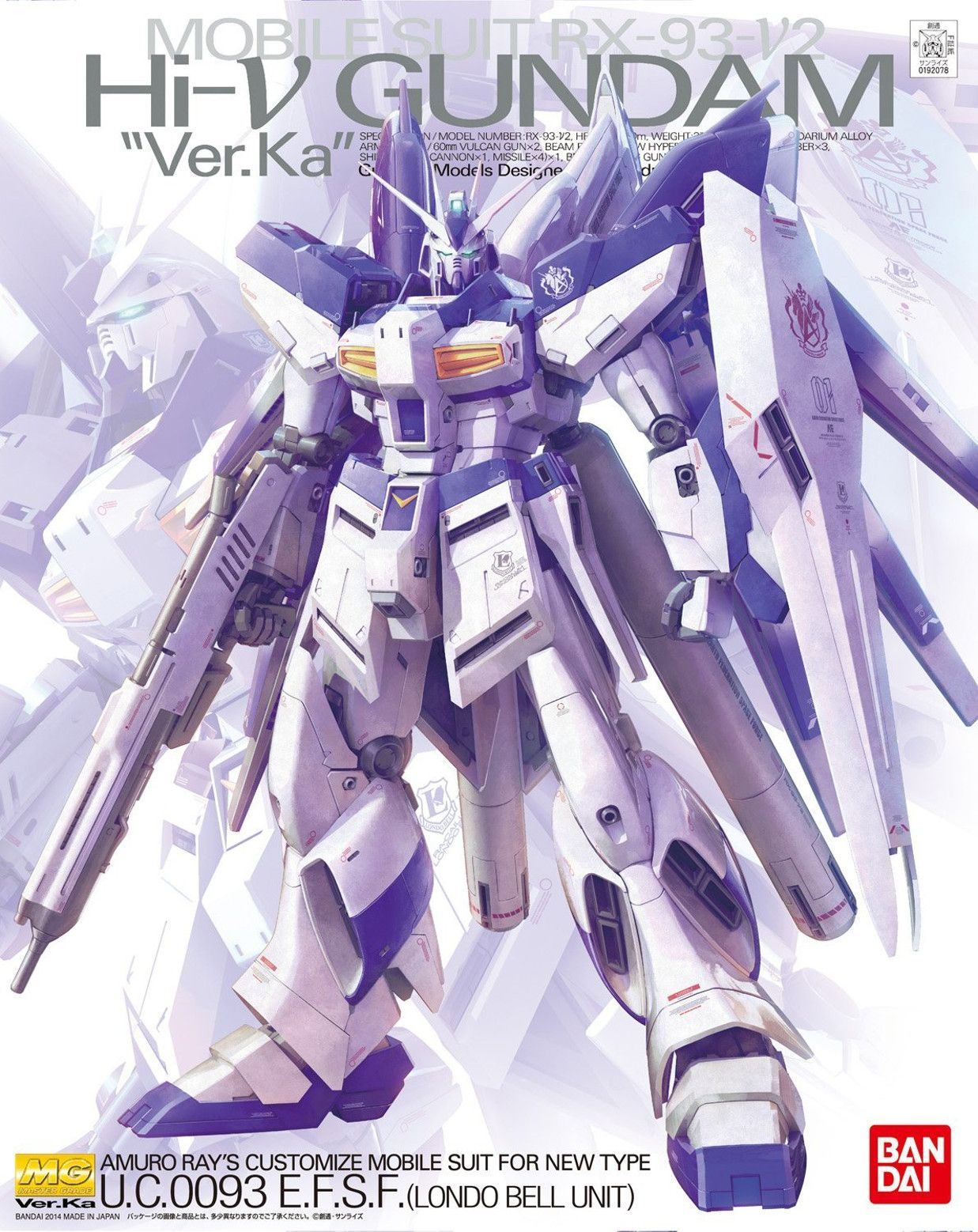 Bandai Hobby MG 1//100 RX-93-2 Hi-Nu Gundam Ver.Ka Chars Counterattack Model Kit