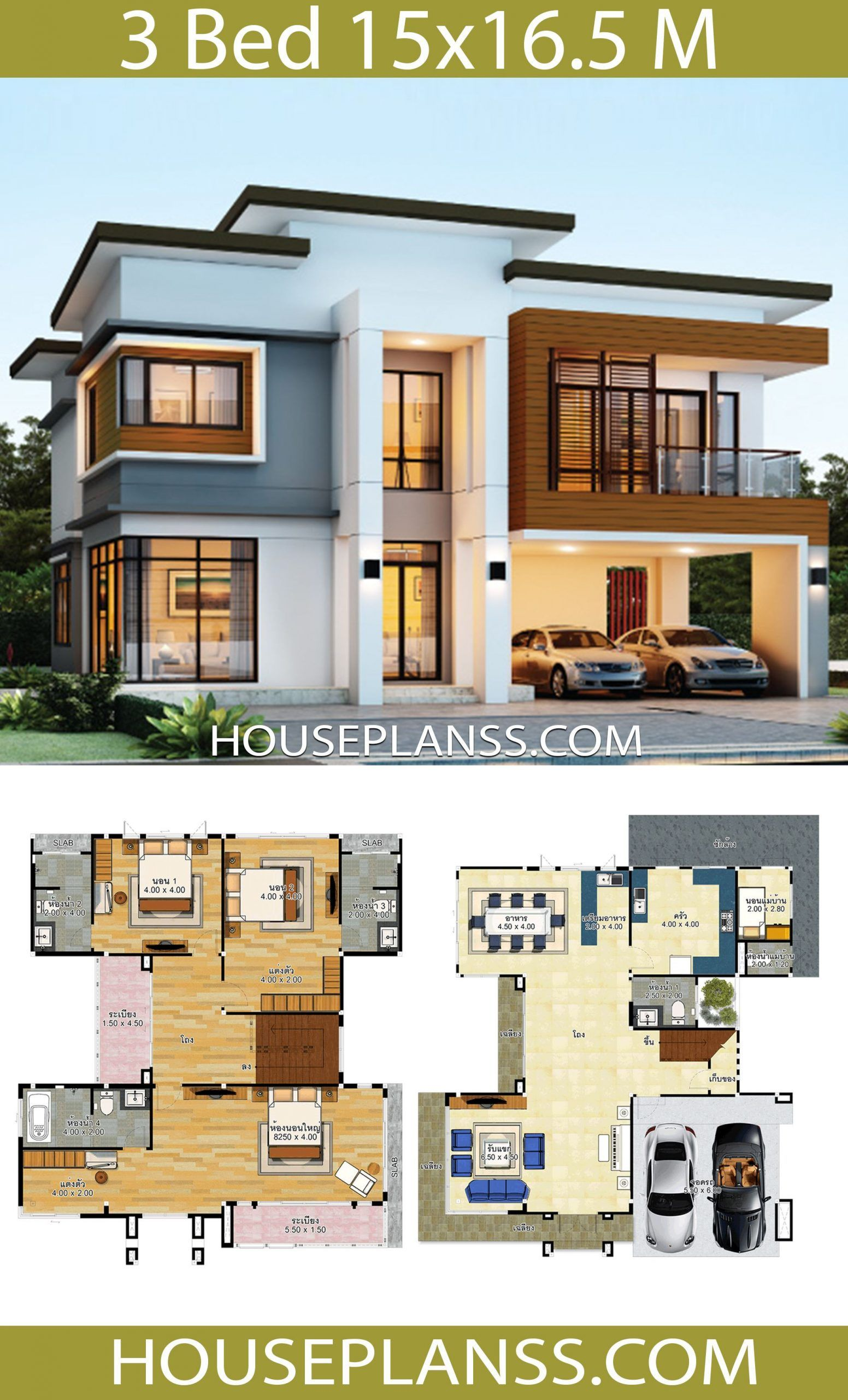 Modern House Plans Designs 3d House Plans Plot 10x20m with ...