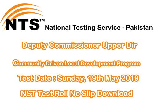 NTS Authorities has announced the List of selected