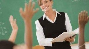 #haber #eğitim #eğitimhaberleri #öğretmen #öğretmenmaaşları Öğretmenlerin Maaşları Belli Oldu.