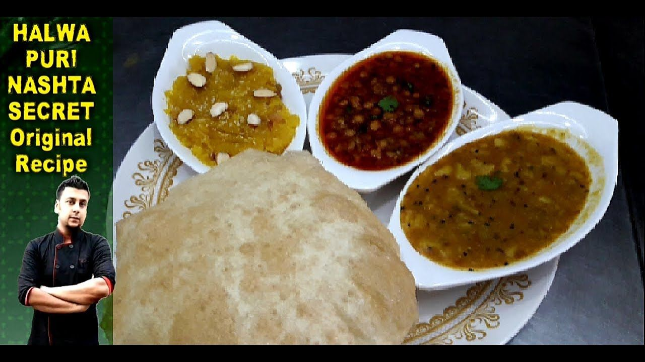 halwa puri nashta secret complete recipe by chef jawad youtube with images on hebbar s kitchen halwa id=89082