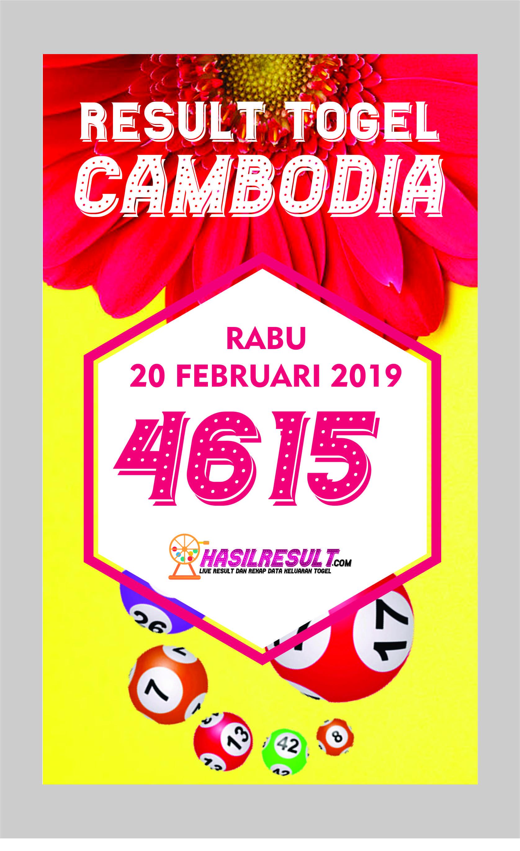 Prediksi Jitu Kamboja : prediksi, kamboja, KELUARAN, TOGEL, CAMBODIA, Februari,, Kamboja,, Pengetahuan