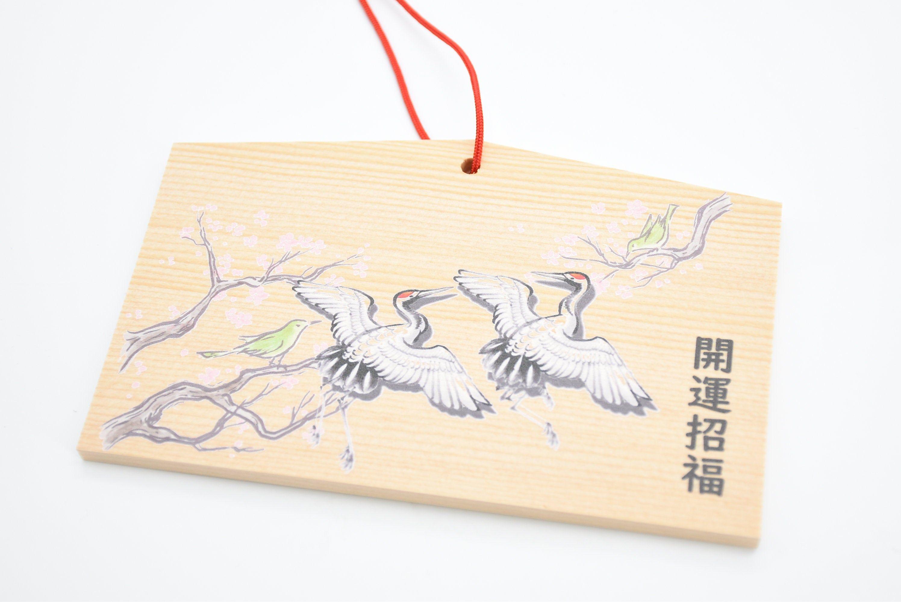 Cranes Omamori Charm