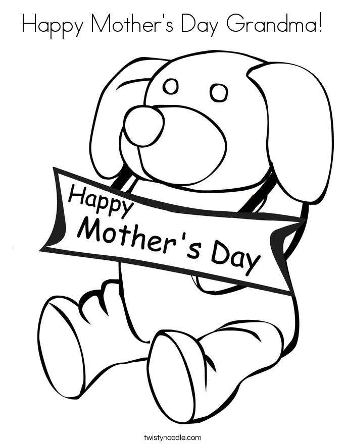 Happy Mothers Day Grandma Worksheet That You Can Customize And Print For Kids