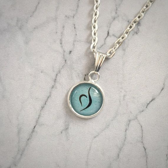 Eating Disorder Awareness Gift Necklace Anorexia And Bulimia