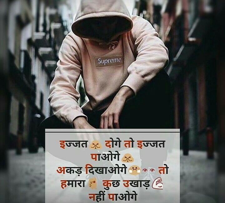 Respect Whatsapp Dp: {TOP} 50+ Dhansu Boys Attitude Status In Hindi, Badmash