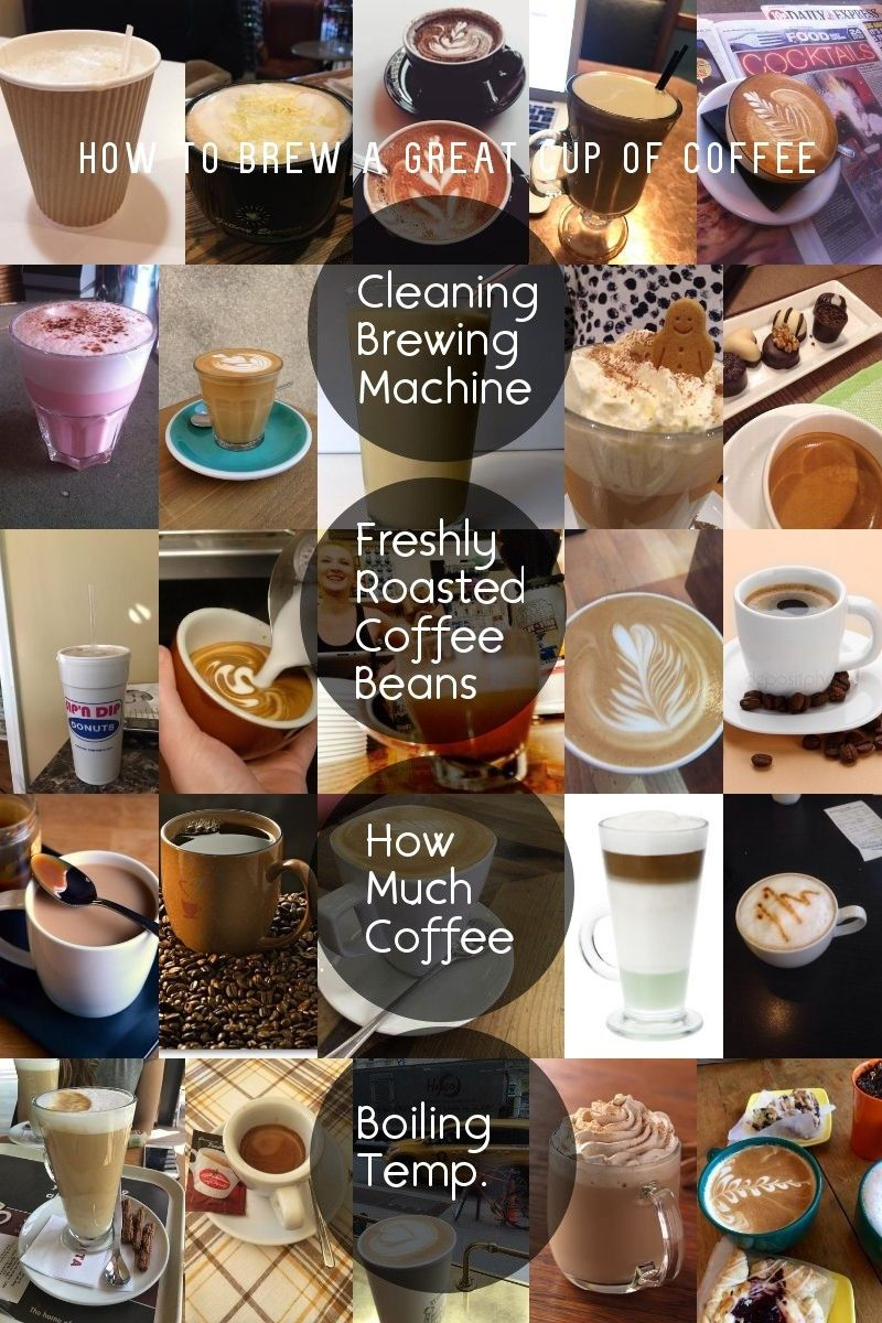 Tips On How To Brew A Great Cup Of Coffee Coffee Recipes Coffee Brewing Brewing