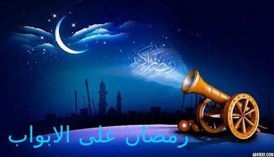 کچھ دل سے استقبال رمضان 22 Ramadan Ramadan Kareem Ramdan Kareem
