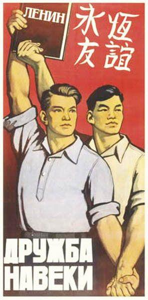 Cool Sino Soviet Propaganda Images Communist Propaganda