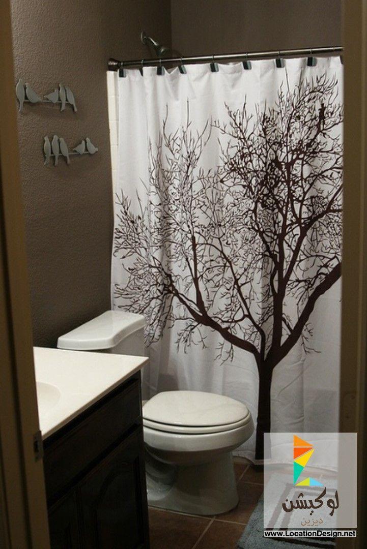 ديكورات ستائر حمامات 2015 لوكيشن ديزاين تصميمات ديكورات أفكار جديدة مصر Brown Bathroom Brown Bathroom Decor Brown Shower Curtain