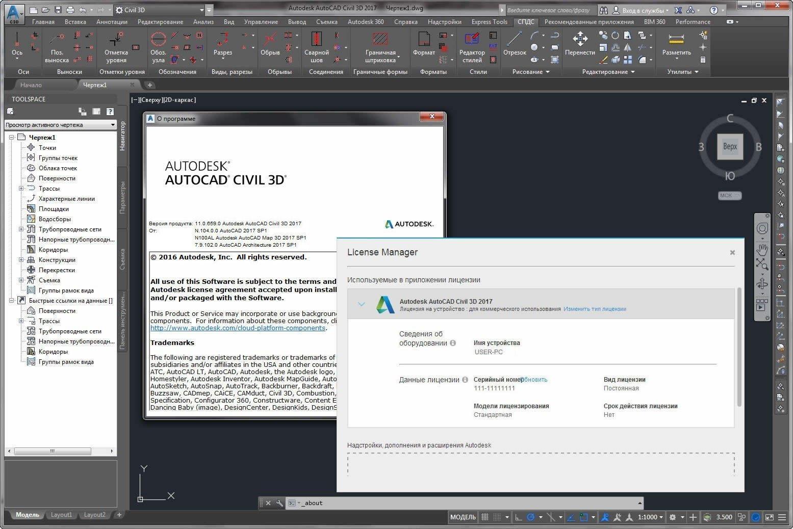 adobe flash cs3 software
