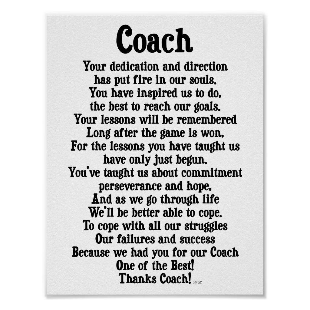 Coach Thank You Poster Zazzle Com Softball Coach Gifts Football Coach Quotes Coach Appreciation Gifts
