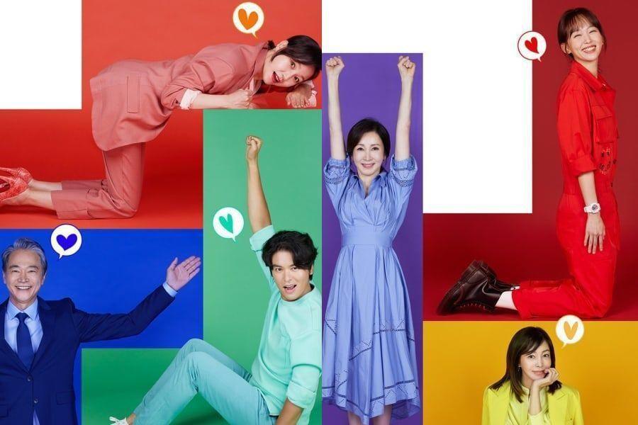 Lee Jang Woo And Jin Ki Joo's Upcoming KBS Drama Reveals Fun Poster Of Cast