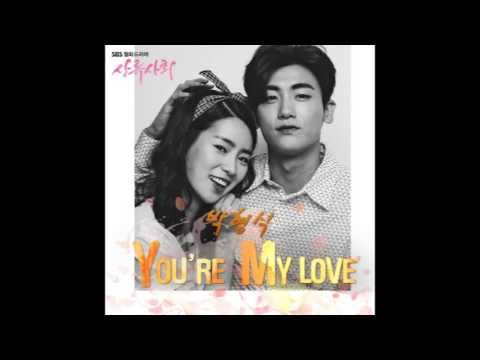ZE:A Park Hyung Sik (박형식) - You're My Love - High Society (상류사회) OST #ZEA #ParkHyungSik #박형식 #상류사회 #HighSociety