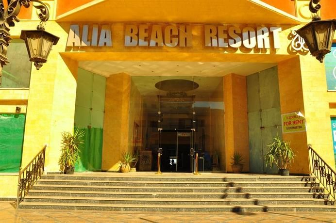 مدخل فندق عاليا بيتش الغردقة Alia Beach Hurghada Beach Resorts Resort Tours