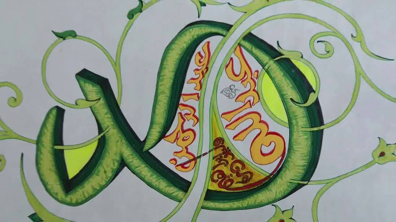 لوحة أ وليد إبراهيم دره عين مجموعة بالثلث عبد الرحمن و عبد الله مودرن مع زخرفة إسلامية Design Art Fictional Characters