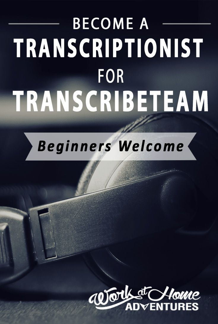 how to become a court transcriptionist