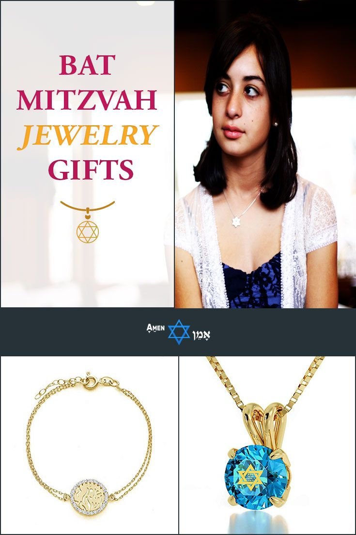 20 stunning bat mitzvah jewelry gift ideas for a 1213