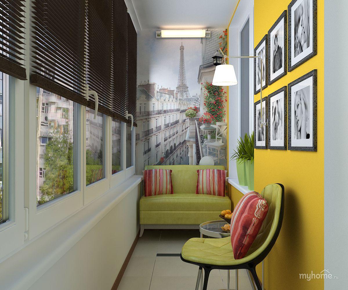 сочетание цветов на балконе фото локтевого