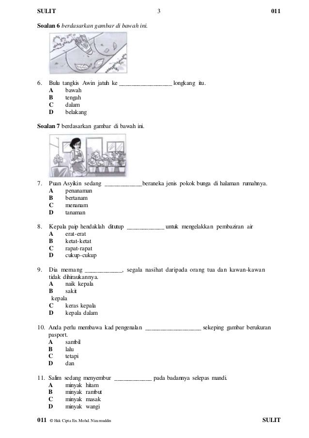 Kertas Soalan Bm Pemahaman Tahun 4 Peperiksaan Pertengahan Tahun In 2020 Malay Language Teaching Language