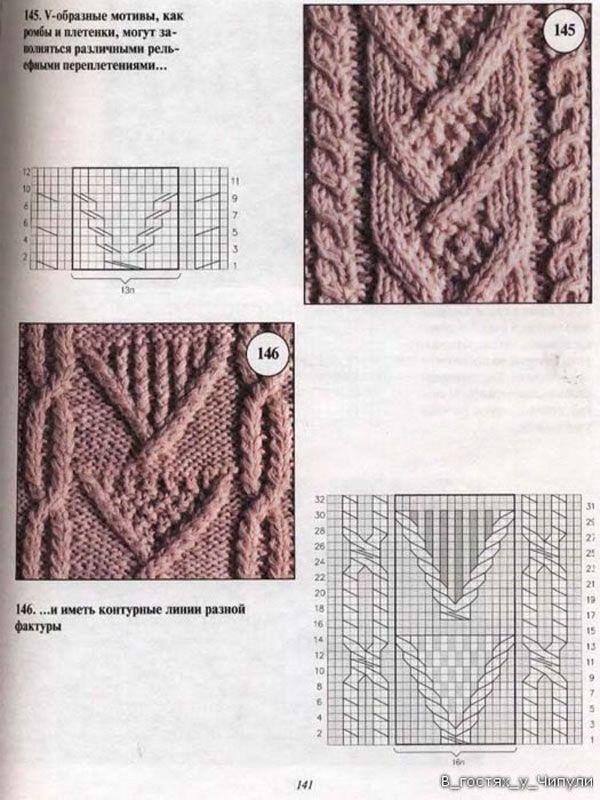 Tejer Aran. 220 patrones y diseños | guia de puntos | Pinterest ...