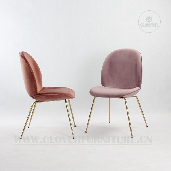 Clover Furniture Gubi Beetle Chair Restaurant Used Dining Chairs