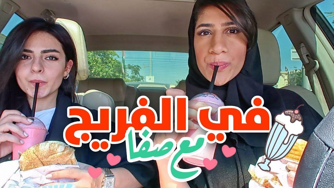 شنو يعني كرك و براتا سياحة في دبي من نوع آخر مع صفا سرور Women Women S Top Fashion