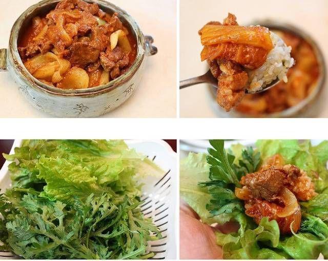 돼지고기요리] 돼지고기묵은지볶음 – 레시피   Daum 요리