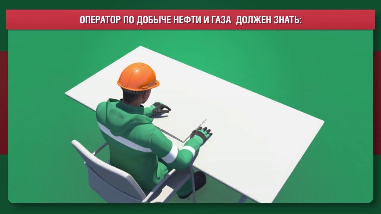 Инструкция по охране труда для