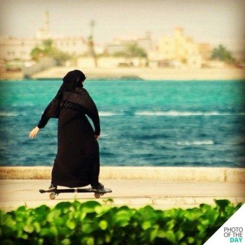 NIKE - Niqabi Skateboarding