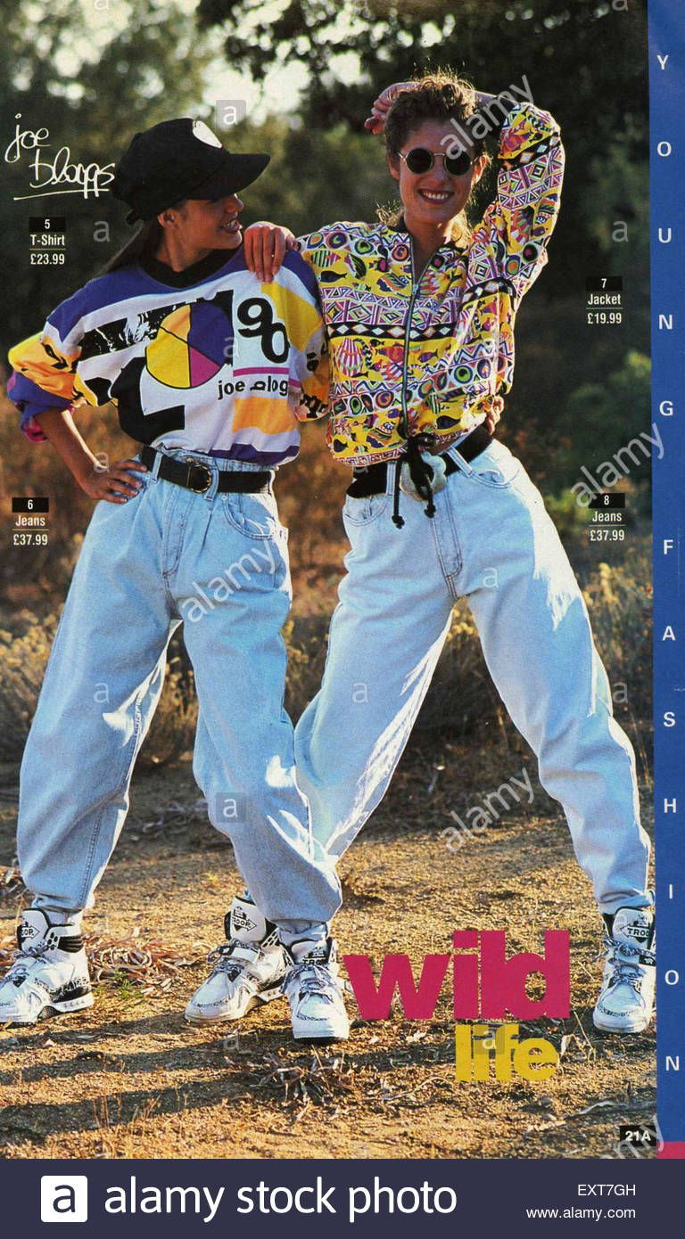 Photo of Stock Photo – 1980s UK Joe Bloggs Girls Fashion Catalogue/ Brochure Plate