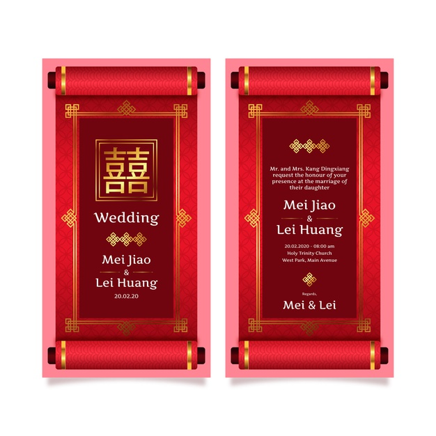 Download Wedding Invitation Template In Chinese Style for