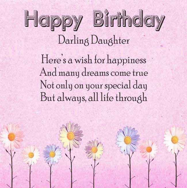 Superieur Happy Birthday/happy Birthday Daughter/happy Birthday Darling