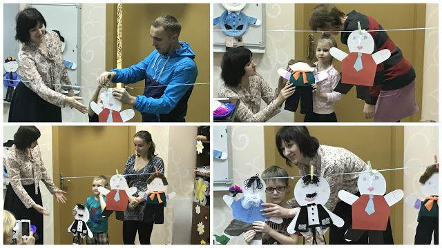 Блог детского психолога Юлии Геннадиевны Шевченко: Обмен опытом