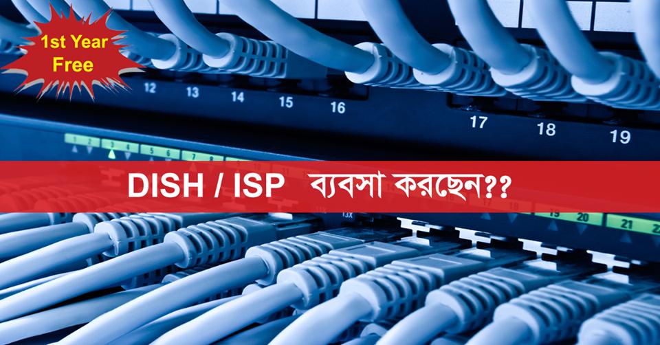ISP Robot *********** Dear valued service