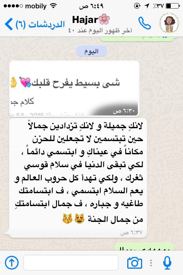 Pin By Fatima On ٢ Ios Messenger
