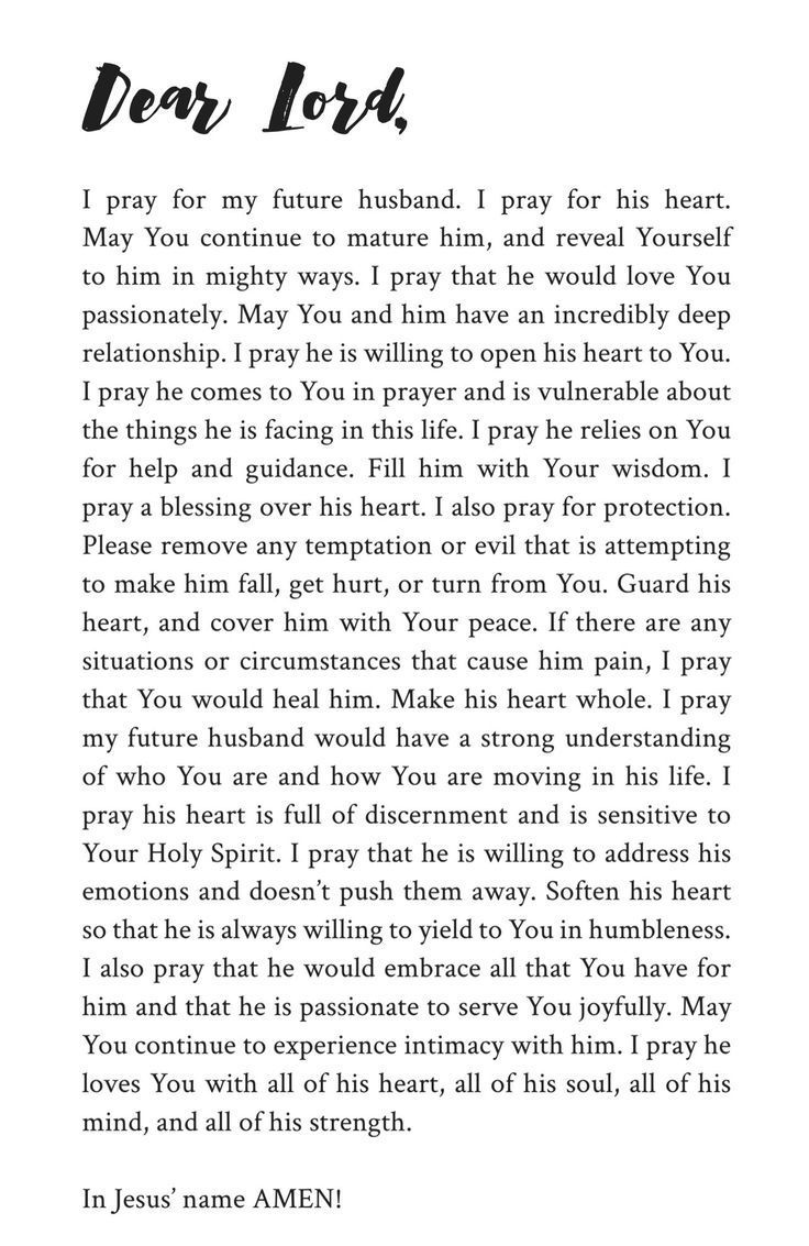 A prayer for a good relationship