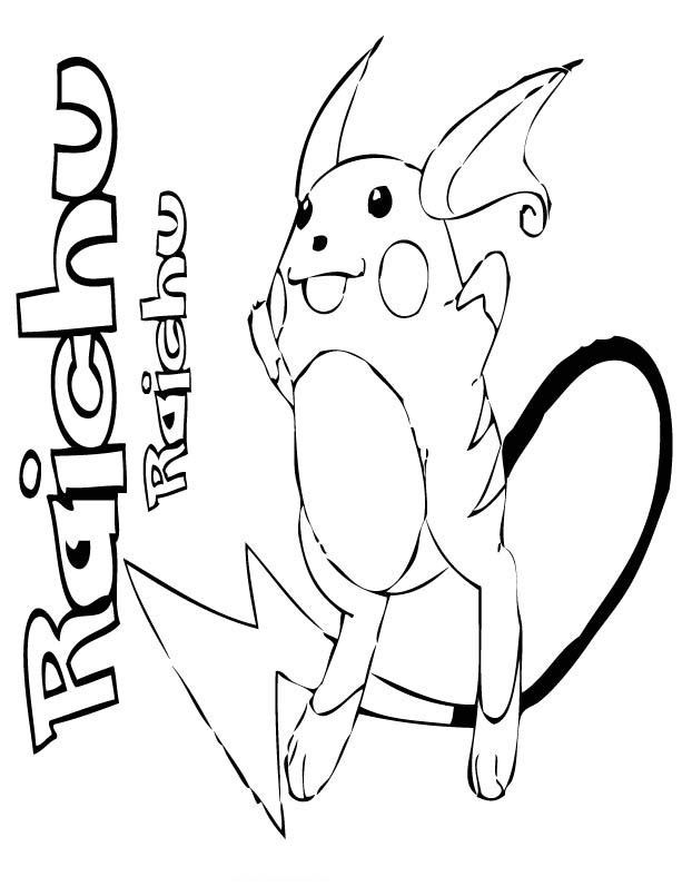 Pokemon Printable Images For Colouring For Kids 77