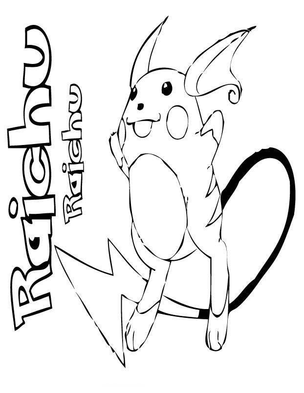 Dibujos para Colorear Pokemon 77 | Dibujos para colorear para niños ...