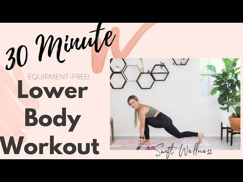 athome 30 minute lower body workout no equipment needed