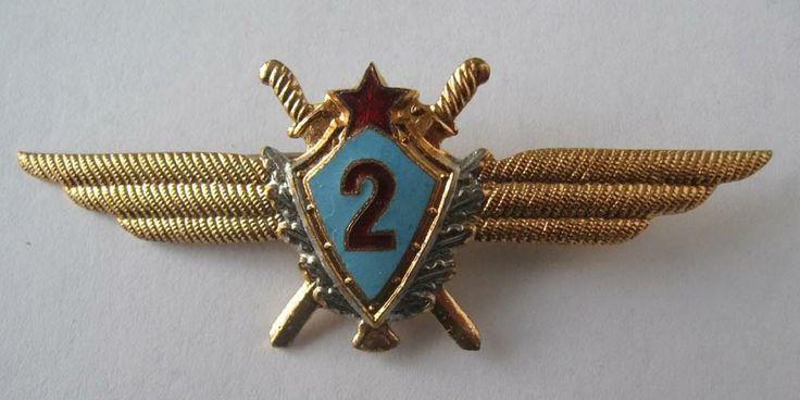 Soviet Air Force Pilot Badge Soviet Air Force Pilot