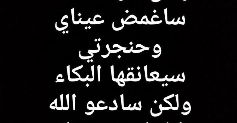 عبارات عن فقدان الام مزلزلة وقوية ممنوعة لأصحاب القلوب الضعيفة Calligraphy Arabic Calligraphy